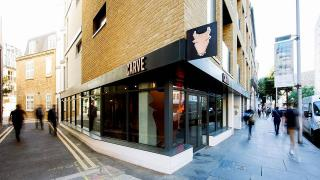 Teaser image for Retail to rent in Tooley Street, SouthBank, London, SE1