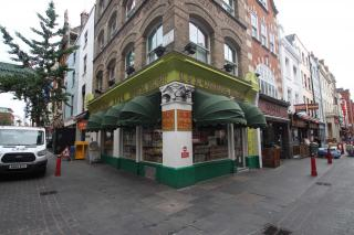 Teaser image for Retail to rent in Gerrard Street, Soho, London, W1D